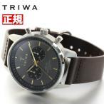 【クーポン有】25日0時〜!店内ポイント最大48倍!トリワ TRIWA 腕時計 メンズ レディース クロノグラフ NEST114-CL010412