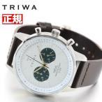 今だけ!ポイント最大33倍キャンペーン中! トリワ TRIWA 腕時計 メンズ EMERALD NEVIL NEST121-CL010412