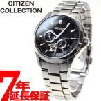 ショッピング自動巻き ポイント最大25倍! シチズン 腕時計 メンズ メカニカル 自動巻き NP1010-51E CITIZEN
