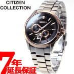 ポイント最大21倍! シチズン 腕時計 メンズ メカニカル 自動巻き NP1014-51E CITIZEN