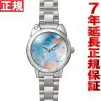 ソフトバンク&プレミアムでポイント最大25倍! ツモリチサト 腕時計 レディース 限定モデル NTAV702 tsumori chisato