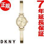 DKNY 腕時計 レディース NY2628