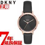 ポイント最大21倍! DKNY 腕時計 レディース NY2641