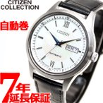 ショッピング自動巻き 本日ポイント最大21倍! シチズンコレクション 自動巻き 腕時計 ペアモデル メンズ NY4050-03A