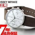 イッセイミヤケ 腕時計 メンズ
