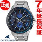 本日ポイント最大21倍! オシアナス 限定モデル GPS 電波 ソーラー 腕時計 メンズ OCW-G2000C-1AJF カシオ OCEANUS