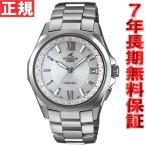 本日ポイント最大20倍! オシアナス 電波ソーラー 腕時計 メンズ OCW-S100-7A2JF カシオ