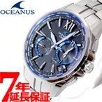 本日ポイント最大20倍! オシアナス マンタ 電波ソーラー 腕時計 メンズ OCW-S3400-1AJF カシオ
