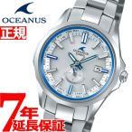 ポイント最大26倍! オシアナス マンタ 電波ソーラー 腕時計 レディース OCW-S350F-7AJF カシオ