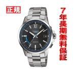 オシアナス 電波 ソーラー 腕時計