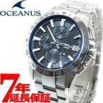 カシオ CASIO 腕時計 オシアナス CLASSIC LINE Bluetooth 搭載 電波ソーラー OCW-T3000-1AJF メンズ