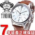 オロビアンコ 腕時計 メンズ クロノグラフ OR-0060-1 Orobianco