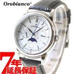ポイント最大24倍! オロビアンコ 時計 メンズ Orobianco 腕時計 ビアンコネーロ BIANCONERO OR0074-3