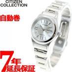 ポイント最大21倍! シチズンコレクション 自動巻き 腕時計 レディース PD7160-51A CITIZEN