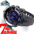 ポイント最大16倍! プロトレック ソーラー 腕時計 メンズ PRG-330-1AJF