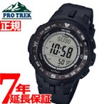 ポイント最大21倍! プロトレック ソーラー 腕時計 メンズ PRG-330-1JF
