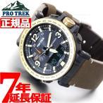本日限定!ダイヤ最大Pt34倍!プラチナ33倍!ゴールド32倍! カシオ プロトレック CASIO PRO TREK ソーラー 腕時計 メンズ タフソーラー PRG-600YL-5JF