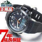 カシオ CASIO PRO TREK プロトレック クライマーライン PRW-50Y-1AJF