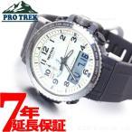 ポイント最大21倍! プロトレック 電波 ソーラー 腕時計 メンズ PRW-50Y-1BJF