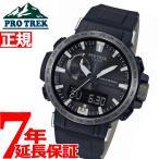 ポイント最大16倍! プロトレック 電波 ソーラー 腕時計 メンズ PRW-60YAE-1AJR
