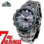 カシオ 腕時計 PRW-6100FC-1JF