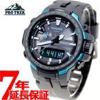 今だけポイント最大25倍! プロトレック 電波ソーラー 腕時計 メンズ PRW-6100Y-1AJF カシオ PRO TREK