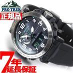 今だけ!ポイント最大23倍!25日23時59分まで! プロトレック 電波 ソーラー 腕時計 メンズ PRW-6600Y-1JF