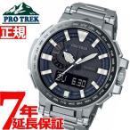 カシオ 腕時計 PRX-8000GT-7JF