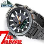 本日ポイント最大16倍! プロトレック マナスル 電波ソーラー 腕時計 メンズ PRX-8000YT-1JF カシオ PRO TREK