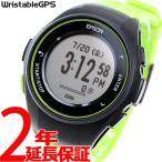 Yahoo!neelセレクトショップ本日ポイント最大21倍! エプソン リスタブルGPS ランニングギア EPSON WristableGPS 腕時計 Q-10G
