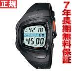 Yahoo!neelセレクトショップ本日ポイント最大16倍! フィズ カシオ 腕時計 CASIO PHYS 11 RFT-100-1JF