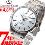 本日ポイント最大21倍! オリエントスター クラシック 腕時計 メンズ 自動巻き RK-AF0005S