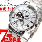 本日ポイント最大21倍! オリエントスター 腕時計 メンズ 自動巻き RK-AM0005S ORIENT