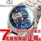 本日ポイント最大21倍! オリエントスター 限定モデル 腕時計 メンズ 自動巻き RK-DK0001L