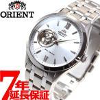 本日ポイント最大21倍! オリエント スタンダード 腕時計 メンズ 自動巻き RN-AG0002S ORIENT