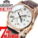 ショッピング自動巻き 本日ポイント最大30倍!22日23時59分まで! オリエント クラシック 腕時計 メンズ 自動巻き RN-AK0001S ORIENT