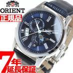 本日ポイント最大21倍! オリエント クラシック 腕時計 メンズ 自動巻き RN-AK0004L ORIENT