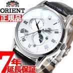 本日ポイント最大21倍! オリエント クラシック 腕時計 メンズ 自動巻き RN-AK0005S ORIENT
