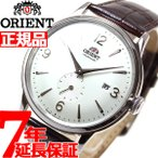 ショッピング自動巻き 本日ポイント最大21倍! オリエント クラシック 腕時計 メンズ 自動巻き RN-AP0002S ORIENT