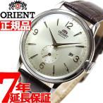 本日ポイント最大21倍! オリエント クラシック 腕時計 メンズ 自動巻き RN-AP0003S ORIENT