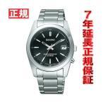 ポイント最大21倍! シチズン レグノ 腕時計 ソーラー 電波 RS25-0483H
