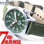 本日ポイント最大25倍! ケンテックス KENTEX 腕時計 メンズ JSDF 自衛隊モデル 陸上自衛隊 S455M-01