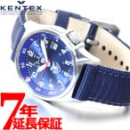本日ポイント最大25倍! KENTEX ケンテックス 腕時計 メンズ JSDF 自衛隊モデル 航空自衛隊 S455M-02