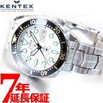店内ポイント最大26倍!ケンテックス KENTEX 腕時計 メンズ JMSDF プロ 自衛隊モデル 海上自衛隊 ダイバー S649M-01