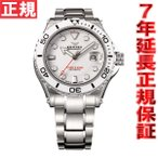 本日ポイント最大48倍!23時59分まで! ケンテックス 限定モデル 腕時計 メンズ S706M-14 ケンテックス KENTEX