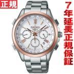 ポイント最大21倍! セイコー ドルチェ&エクセリーヌ 限定モデル ペアウォッチ 電波 ソーラー 腕時計 メンズ SADA034