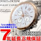 ポイント最大25倍! セイコー ドルチェ いい夫婦の日 限定モデル ペアウォッチ 電波 ソーラー 腕時計 メンズ SADA044