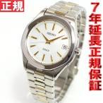 セイコー ドルチェ SEIKO 電波時計 ソーラー 腕時計 メンズ ペアウォッチ SADZ099