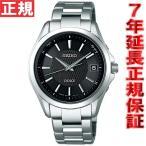 本日ポイント最大21倍! セイコー ドルチェ 電波 ソーラー 腕時計 メンズ ペウォッチ SADZ177 SEIKO