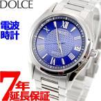 ポイント最大21倍! セイコー ドルチェ 電波 ソーラー 腕時計 メンズ SADZ197